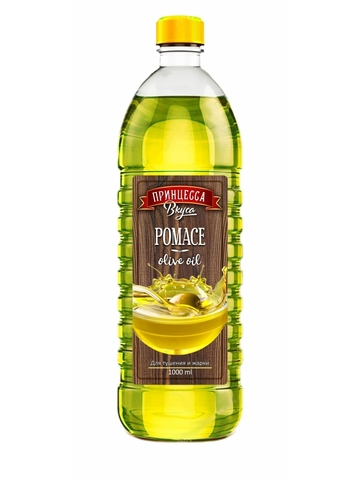 Масло оливковое Pomans NEW (Испания) 1л