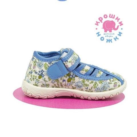 Туфли голубые в цветок, Зебра