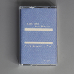 A Realistic Morning Prayer