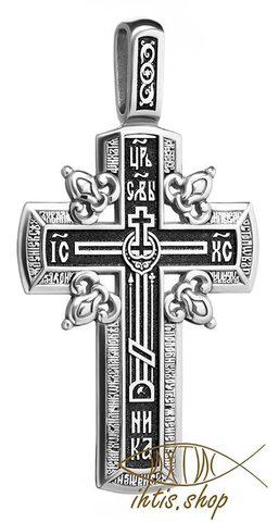 Голгофский крест без распятия.