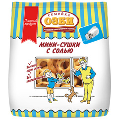 "Мини-сушки ""Семейка ОЗБИ"" с солью 150г"