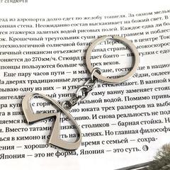 Брелок Инфинити (INFINITI) для ключей автомобиля с логотипом