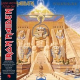Iron Maiden / Powerslave (Picture Disc)(LP)
