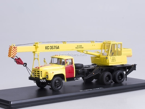 ZIL-133GYa KS-3575A Truck Crane Emergency service Start Scale Models (SSM) 1:43