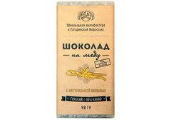 Горький шоколад на меду с ванилью, 90г