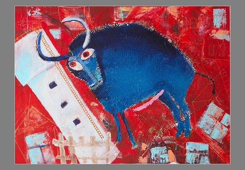 Синий бык загулял