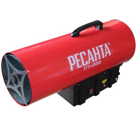 Нагреватель газовый Ресанта ТГП-50000