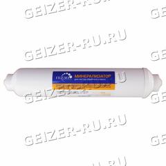 Минерализатор RO Гейзер (25537)