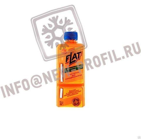 Очиститель для холодильников Flat с ароматом апельсина