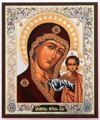 Икона Божией Матери Казанская 10
