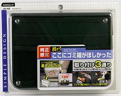 JK-42 Дополнительный карман