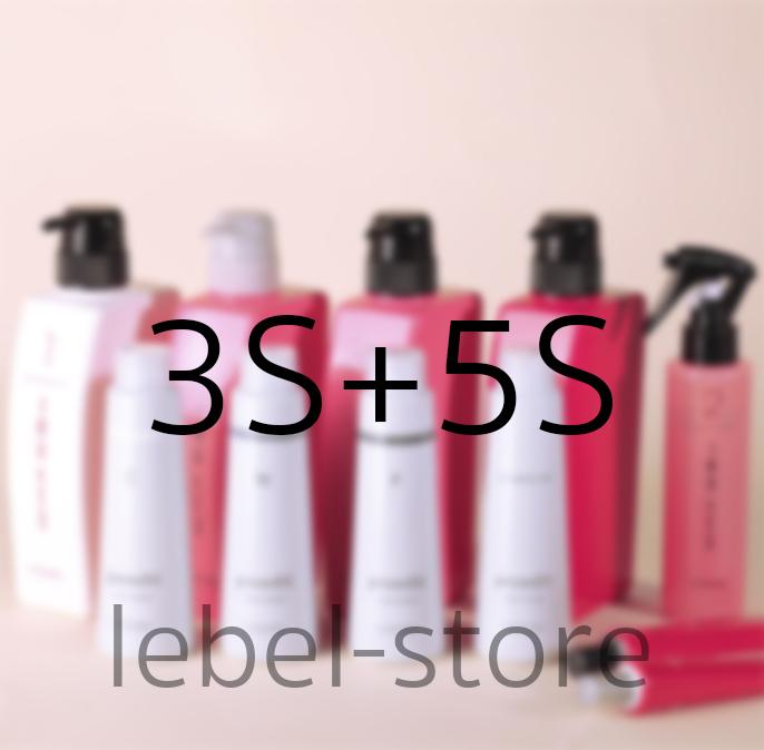Абсолютное Счастье для волос Lebel 3s+5s
