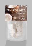 Изделия кондитерские сбивные - Маршмеллоу с кокосовой стружкой, артикул hk46998, производитель - Парфе Декор