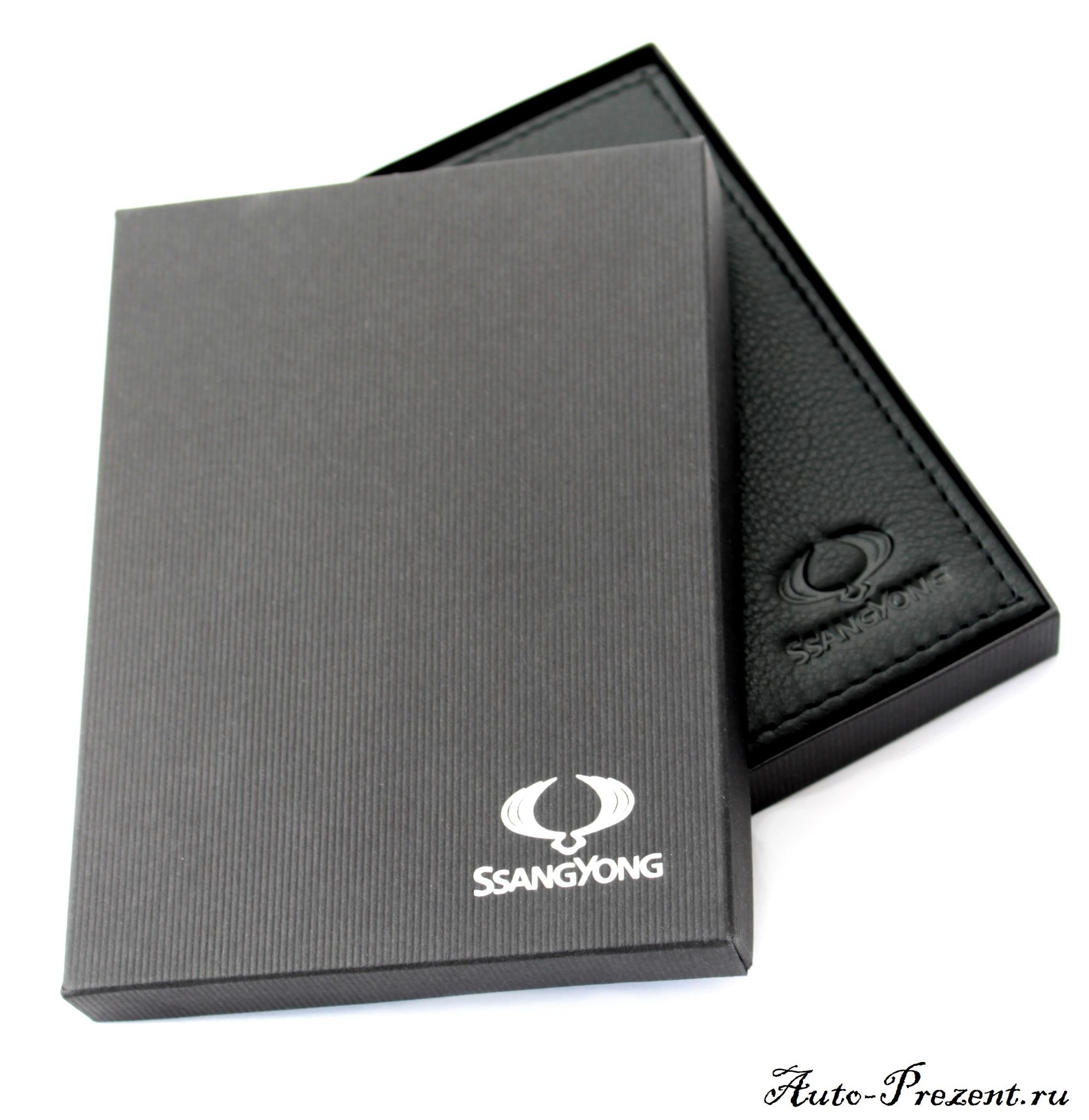 Портмоне для автодокументов из натуральной кожи с логотипом SSANG YONG