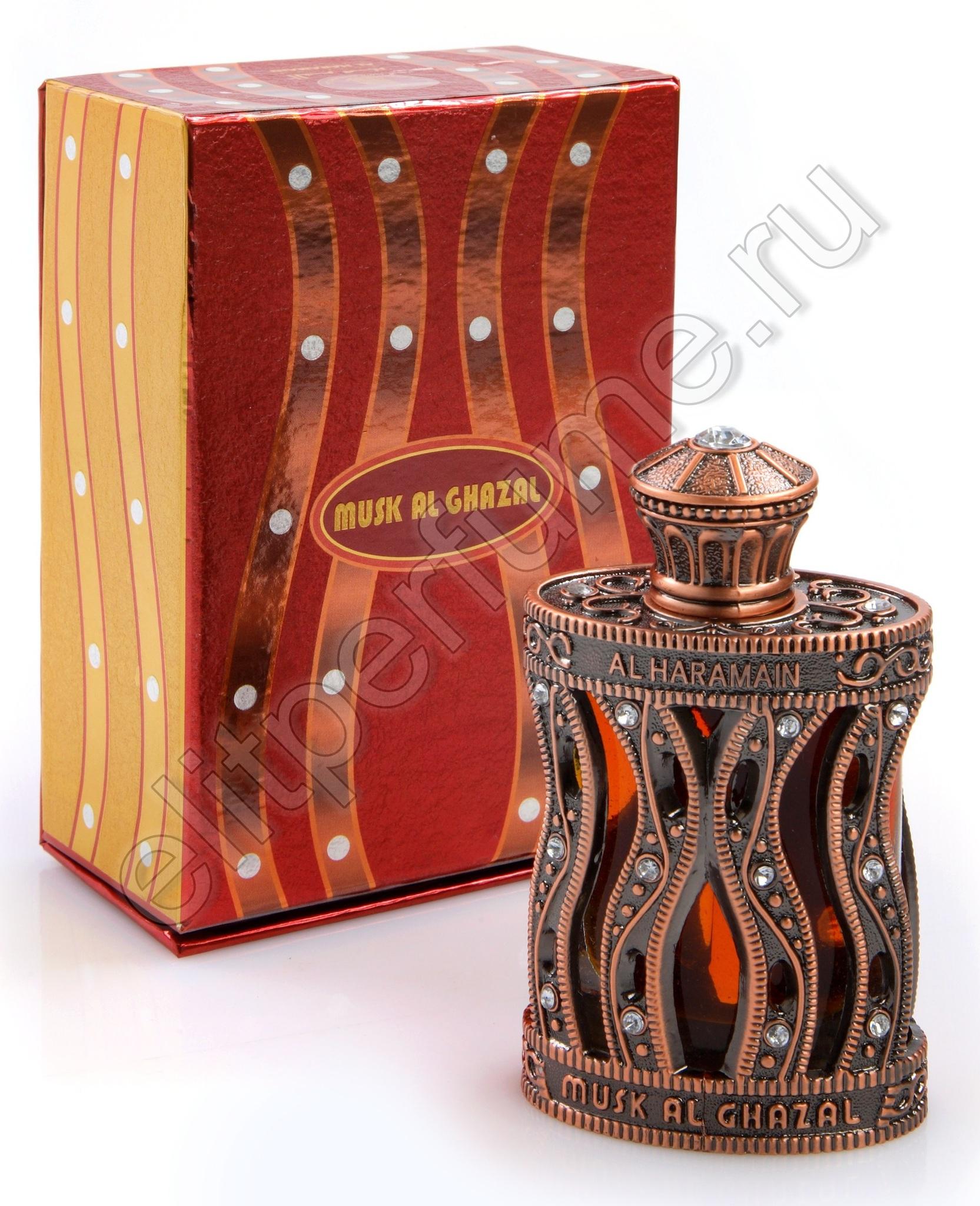 Мускус Аль-Газаль / Musk Al Ghazal 30 мл арабские масляные духи от Аль Харамайн Al Haramain Perfumes
