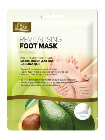Skinlite Восстанавливающая маска - носки для ног Авокадо 1 пара ES-282