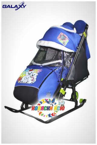 Санки коляска GALAXY KIDS 1-1 PLUS «синий - три медведя»