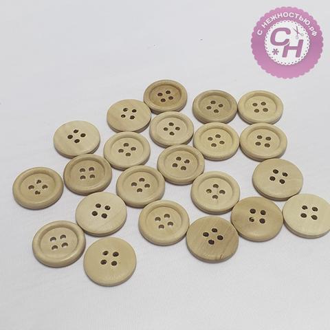 Пуговицы деревянные круглые, 2 см, 4 шт.