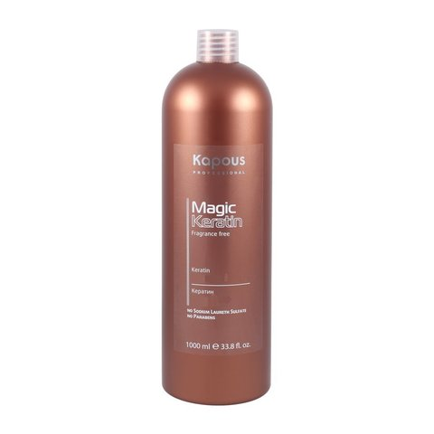 Кератин бальзам,Kapous Magic Keratin,1000 мл.