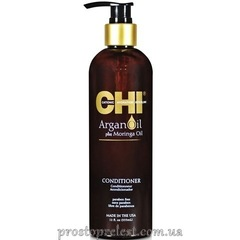 Chi Argan Oil Conditioner - Восстанавливающий кондиционер