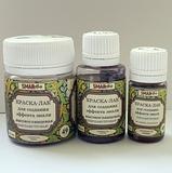 Краска-лак SMAR для создания эффекта эмали, Перламутровая. Цвет №49 Серебристая сирень