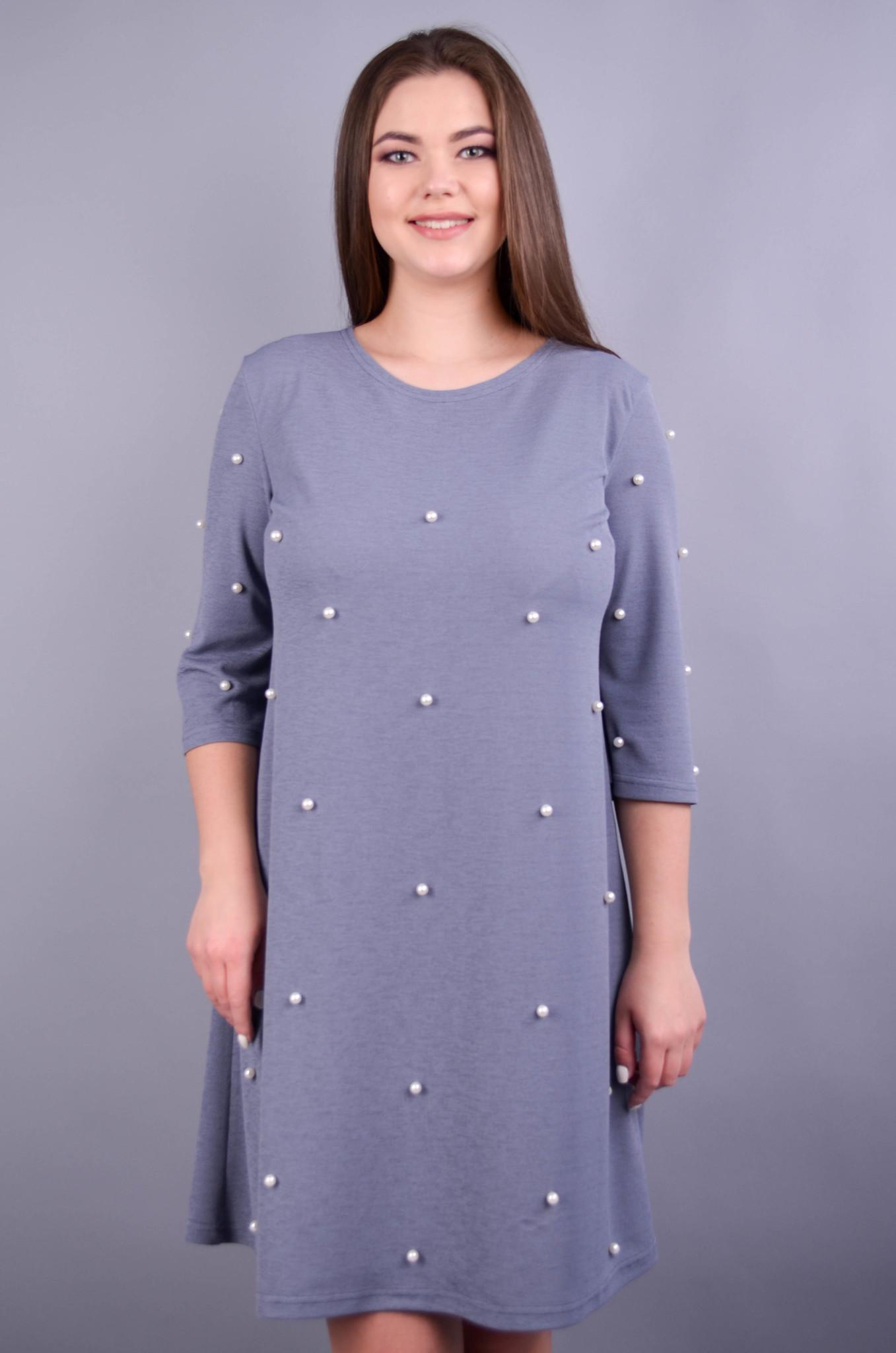 Жемчуг. Стильна сукня плюс сайз для жінок. Сірий.