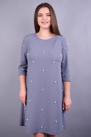 Жемчуг. Стильное платье плюс сайз для женщин. Серый.
