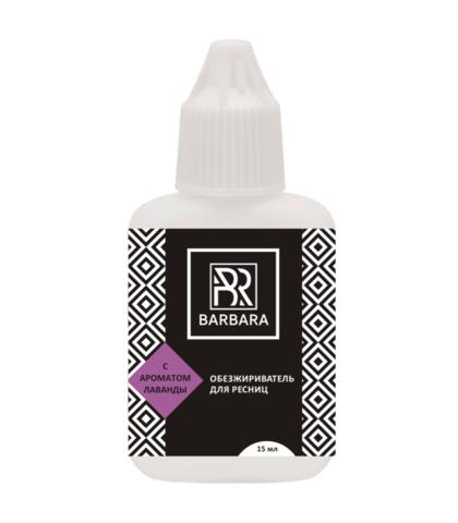 Обезжириватель BARBARA с ароматом лаванды