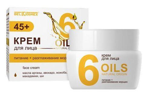 BelKosmex Oils natural origin Крем для лица питание + разглаживание морщин 45+ 48мл