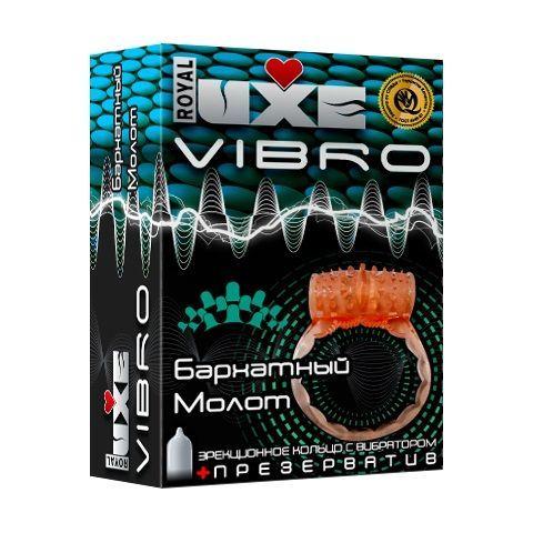 Эрекционные кольца: Эрекционное виброкольцо Luxe VIBRO Бархатный молот