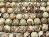 Нить бусин из яшмы травяной, шар гладкий 12мм