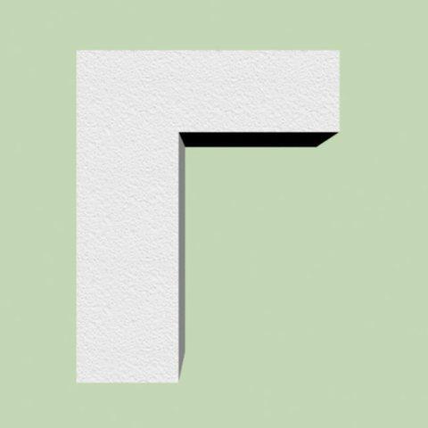 Буква Г высота 320 шрифт Arial