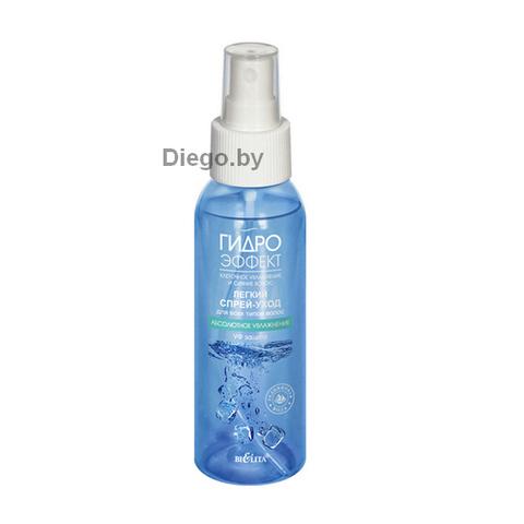 Легкий спрей-уход  Абсолютное увлажнение  для всех типов волос,уф-защита