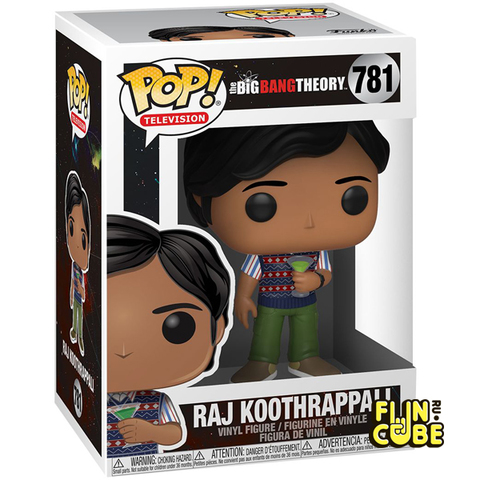 Funko Big Bang Theory Raj (No.781)