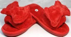 Красивые домашние женские тапочки красные Yes Mile A-08 Red Bow.