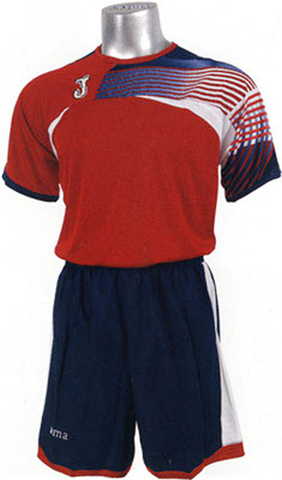 Форма футбольная Joma Galaxy 1110.98.001
