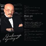 Александр Розенбаум / Белая Ночь (2LP)