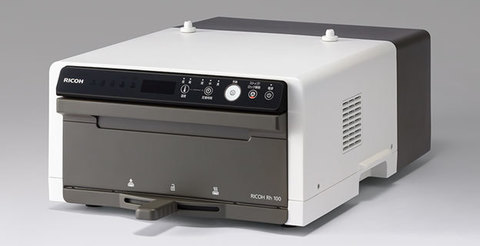 Mодуль термозакрепления Ricoh Heating System Rh 100 (257045)