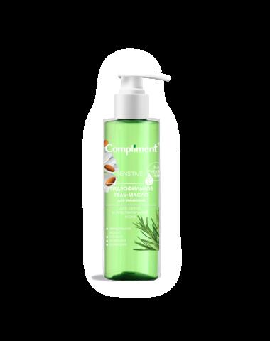 Compliment ГИДРОФИЛЬНОЕ ГЕЛЬ-МАСЛО для умывания для сухой и чувствительной кожи