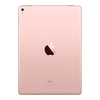 iPad Pro 9.7 Wi-Fi + Cellular 256Gb Rose Gold - Розовое Золото