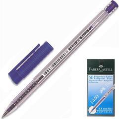 Ручка шариковая Faber-Castell 1440, 0,8мм, синий 144051
