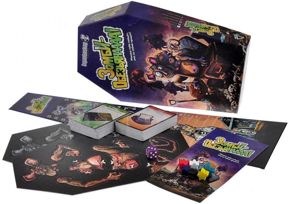 Настольная игра Зомби обезьяна
