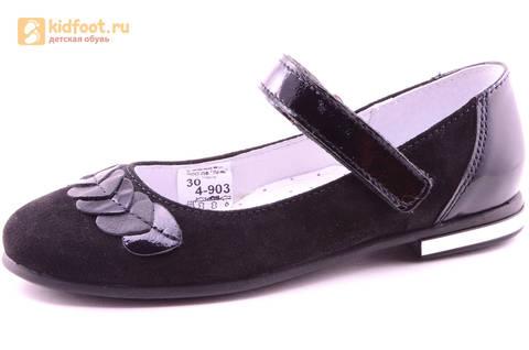 Туфли для девочек из натуральной кожи и велюра на липучке Лель (LEL), цвет черный. Изображение 1 из 17.