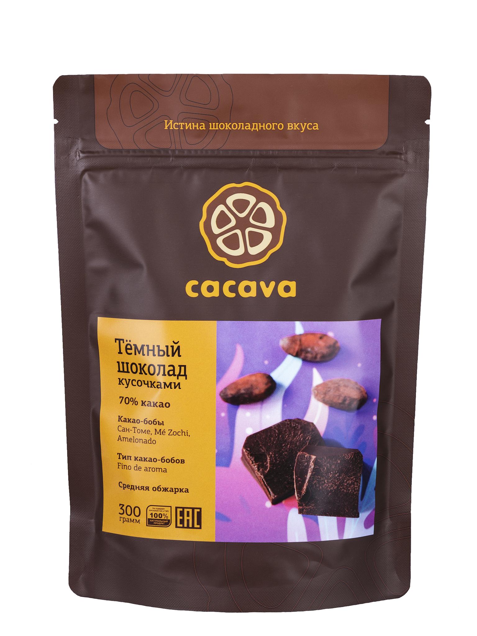 Тёмный шоколад 70 % какао (Сан-Томе), упаковка 300 грамм