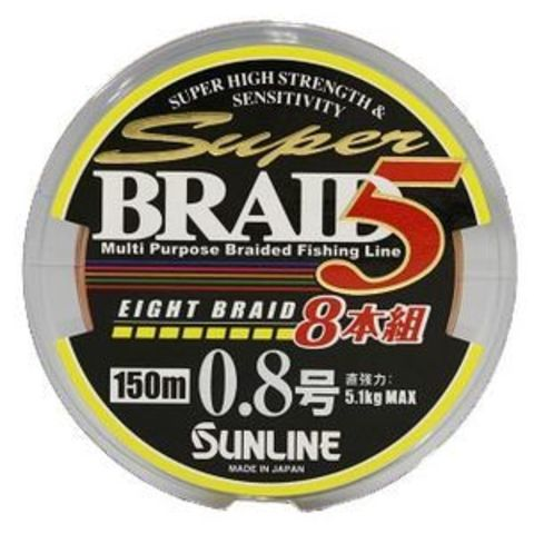 Шнур плетеный Sunline Super Braid 5HG (8braid) 150m #0.8/0.148mm