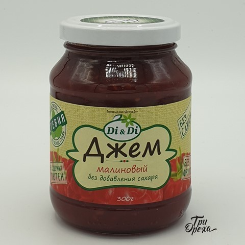 Джем малиновый без добавления сахара Di&Di , 300 гр