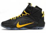 Мужские Кроссовки Nike Lebron XII Black Yellow