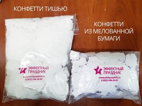 Белое конфетти (бумажное, тишью)