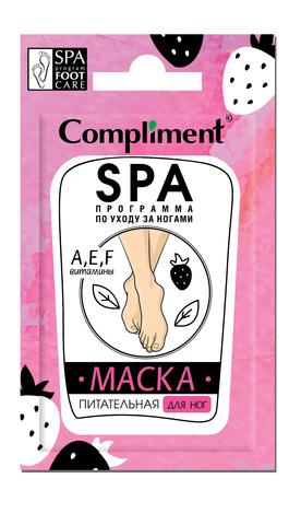 Сompliment саше Маска питательная для ног