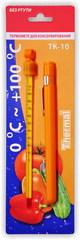 Термометр для консервирования